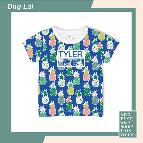 Ong Lai- T-shirt (Kid)  - Blue