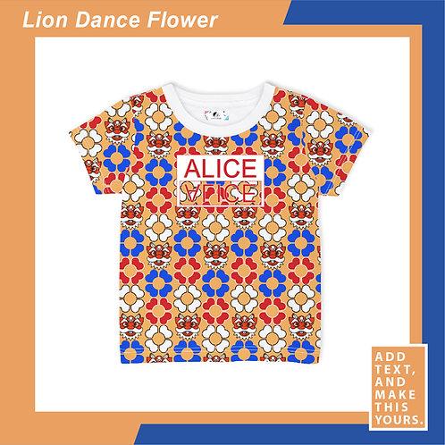 Lion Dance Flower - T-shirt (Kid)  - Orange