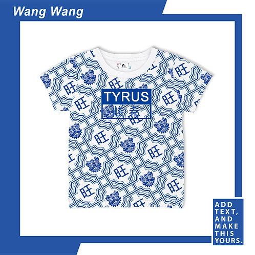 Wang Wang - T-shirt (Kid)  - Blue