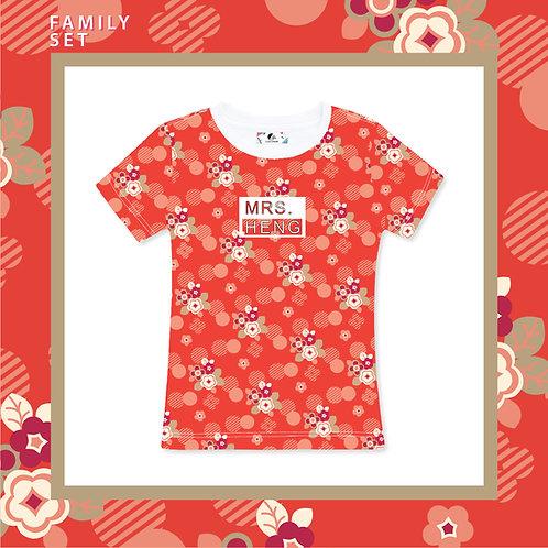 Koobai Adult T-shirt