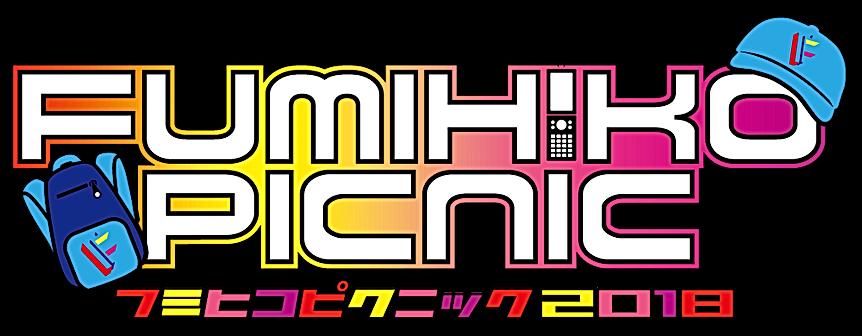 FUMIPIC_logo.png