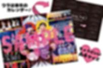 momochri2018_shitajiki_sample.jpg