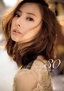 写真集『30』表紙