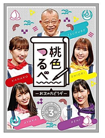 momotsuru3.jpg