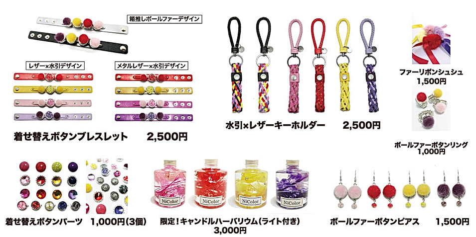 HA_toshiko2.jpg
