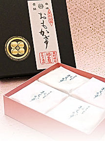 fukutaya1.jpg