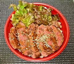 fp_ステーキ丼.jpg