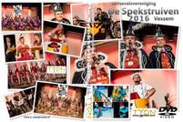 cvspk2016hs.JPG