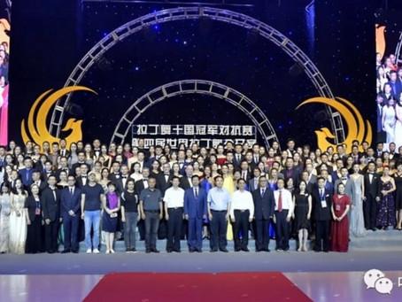 The 4th World Latin Dance Open, Kunming, China