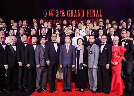 CBDF GRAND FINAL 2019. - Shenzhen, China
