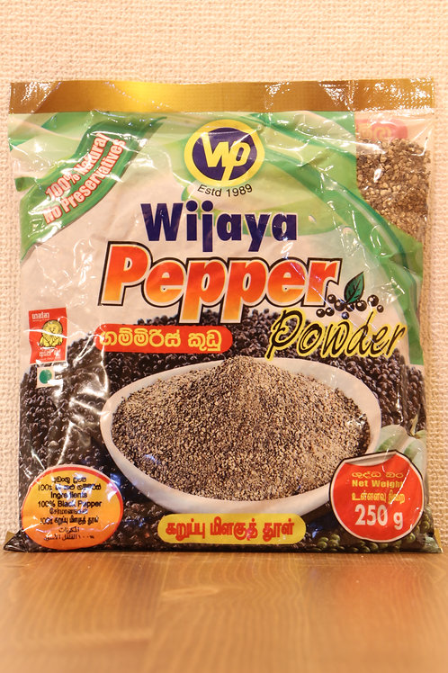 Black Pepper Powder (250g)