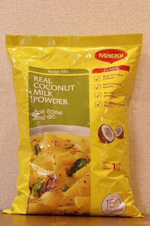 Coconut Milk Powder (1kg)