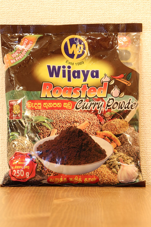 Roasted Curry Powder (250)