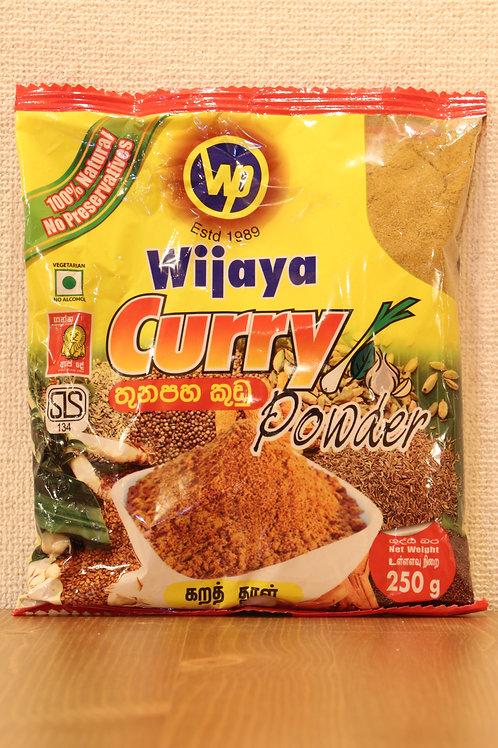 Curry Powder (250)