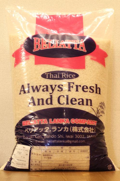 Thai Rice (10kg)
