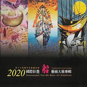 Tsai-Mo Boken 2020.jpg