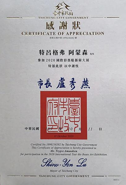 Certific Tsai-Mo 2020.jpg