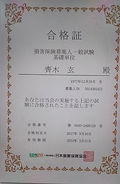 KIMG1326.JPG