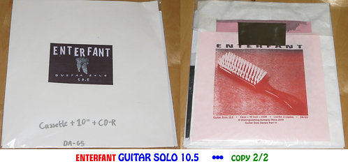 Guitar Solo 10.5 (DA-G5)
