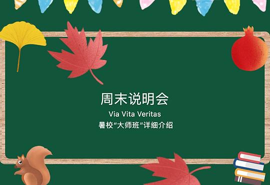 VVV 2.png