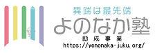 logo-yjuku.jpg