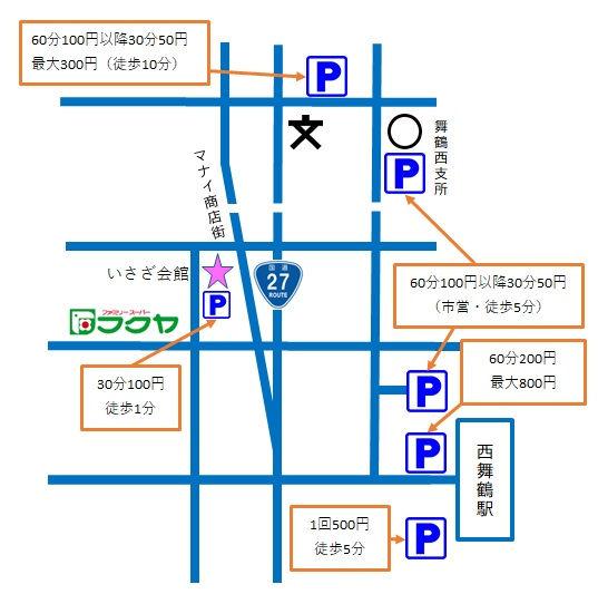 駐車場MAP.jpg