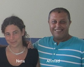 Neta und Ahmad von Juhas Guesthouse