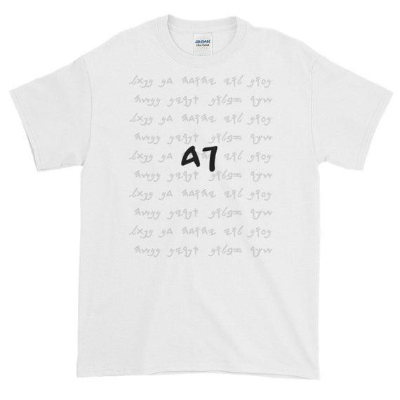 Gad Short-Sleeve T-Shirt