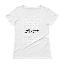 Shamaion Ladies' Scoopneck T-Shirt