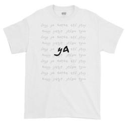 Dan Short-Sleeve T-Shirt