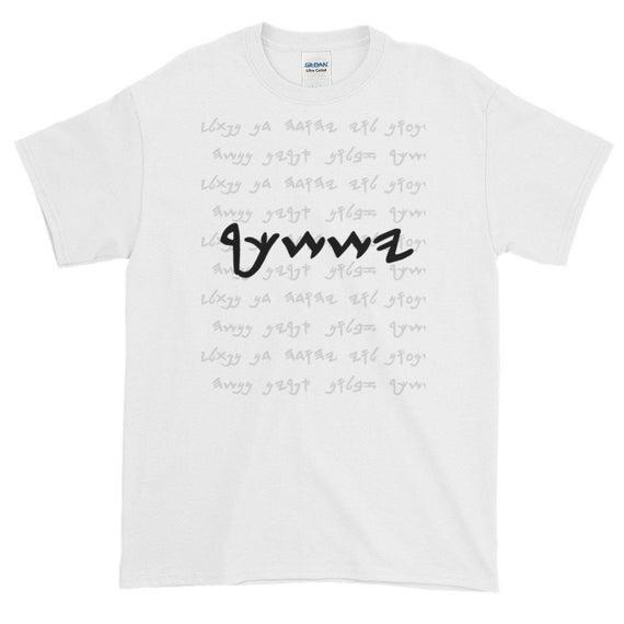 Yashshachar Short-Sleeve T-Shirt