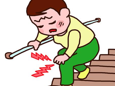 膝の痛み(変形性膝関節症)