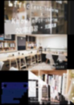 高中班-02.png