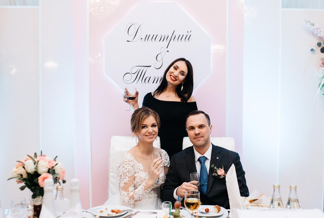 Современный свадебный декор свадебного банкета