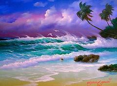 Edgardo's Windy Day at the Beach.jpg
