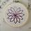 Thumbnail: Lotus Flower Purple | Embroidery Hoop