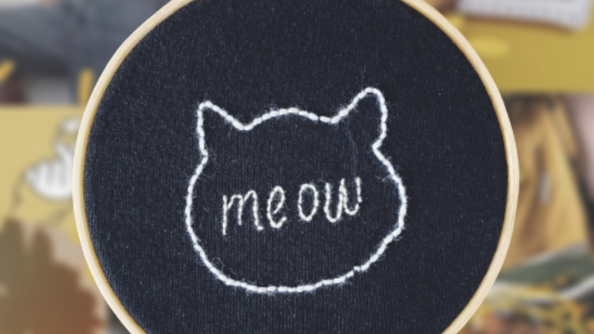Meow Cat Outline | Embroidery Hoop