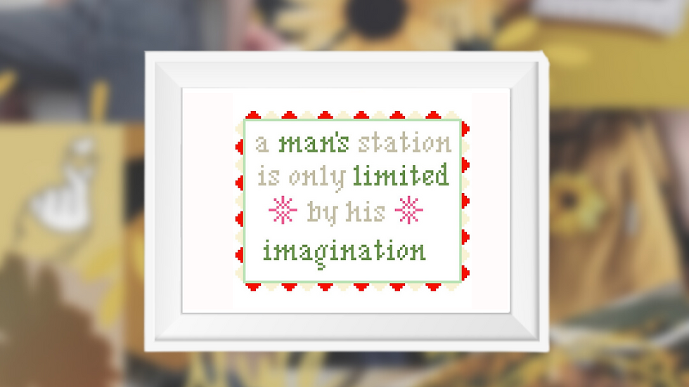 A Mans Imagination Quote | Cross Stitch Pattern