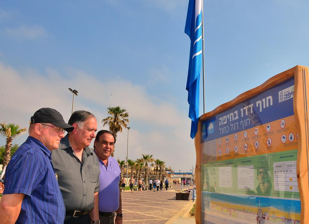 דגל כחול בחיפה
