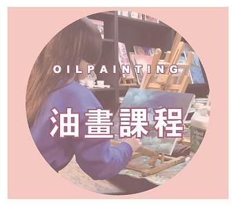 oilpainting.jpg