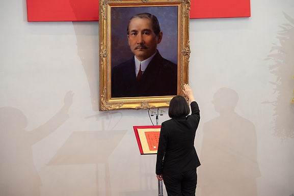 Calls for Removing Sun Yat-Sen Portraits Particularly Salient Ahead of National Day