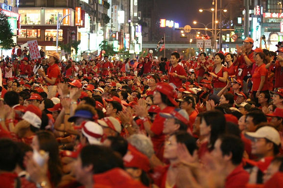 Tackling Grand Corruption in Taiwan