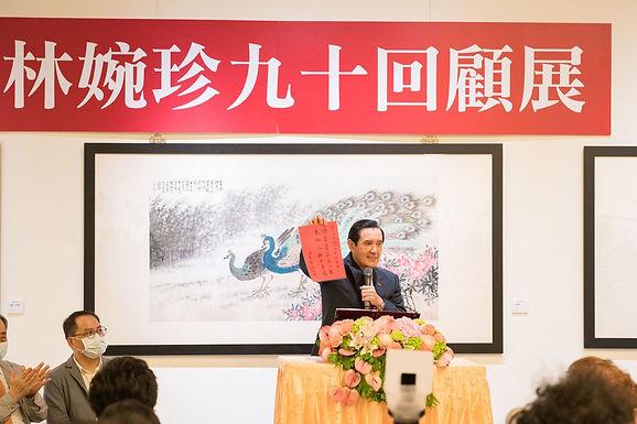 Ma Ying-Jou Attempts to Hit Back at Tsai