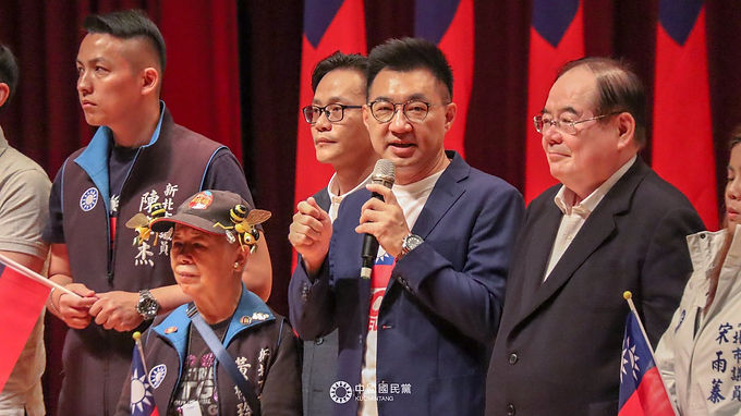 KMT Seeks to Frame Regulations for OTT Providers as an Attack on CTITV