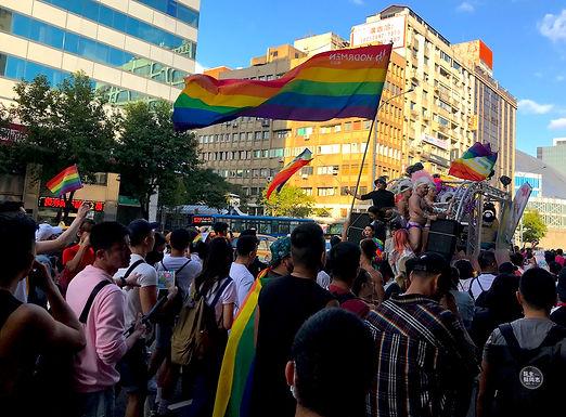 Annual Taipei Pride Parade Draws 130,000 Participants
