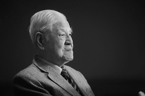 End of an Epoch for Taiwan: The Life of Lee Teng-hui