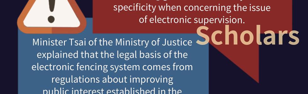 What is the Legal Basis of the Digital Fencing System?