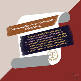 Communicable Disease Control Act
