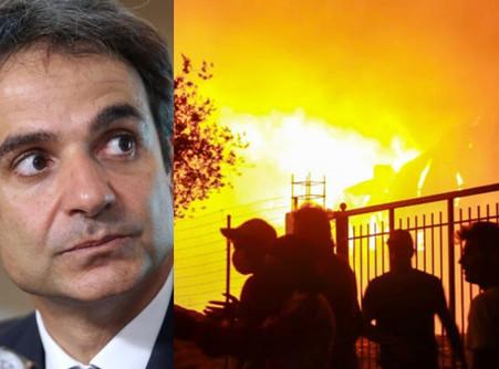 Οι λάθρο του Μητσοτάκη έκαψαν την Μόρια και εισβάλλουν στην πόλη της Μυτιλήνης