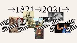 Έρμαιο στις πολυπολιτισμικές ιδεοληψίες η επιτροπή για το 1821